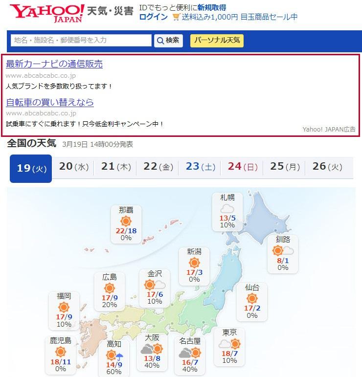 YDAブログ画像2