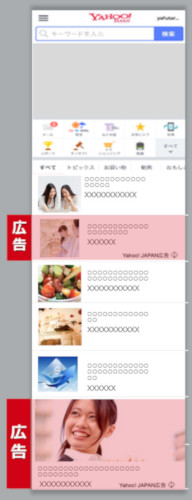 YDAブログ画像3