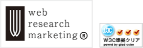 web research marketing