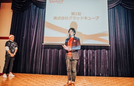 Yahoo! JAPAN Special Thanks Party 2017 in Osaka(1)